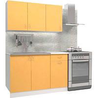 Кухня готовая мини 1.2 м желтая