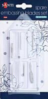 Набор сменных наконечников к макетному ножу, для тиснения, 6шт., сталь, Santi