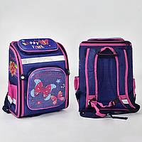 Школьный рюкзак с бабочками (1 отделение, 4 кармана, спинка ортопедическая)