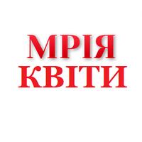 """Семена Морковь Артек 2г. """"НК ЭЛИТ"""""""
