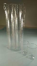 Стопка стеклоподобная (без ножки) 100 гр (50 шт)
