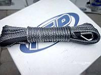 Кевларовый трос 15 м 6 мм для лебедки 2000-4500 lbs