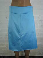 Спідниця жіноча атлас блакитна 42-48