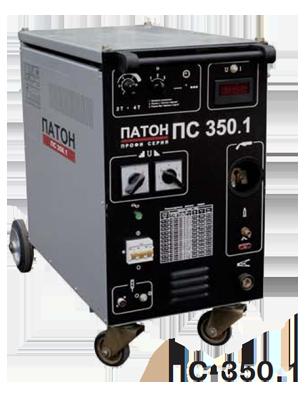 Зварювальний напівавтомат класичний ПС-350.1