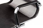 Кресло Solano mesh conference black (E4855) черный, Special4You (Бесплатная доставка), фото 6