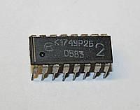 МикросхемаК174УР2Б (DIP-16)