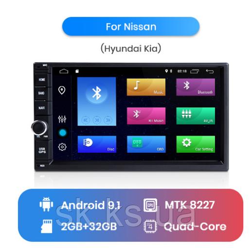 Junsun 4G Android магнитола для Nissan Hyundai Kia 2DIN универсальная