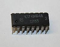 МикросхемаК174АФ4А (DIP-16)