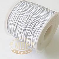 Резинка-шнур, толщина 1 мм, цвет Белый, 1м