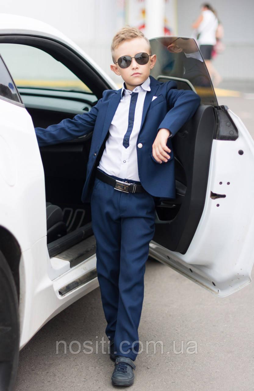 Костюм школьный на мальчика