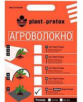 Фасовка агроволокно «Plant Protex» р-50 3.2х5 м черный Plantex 26130