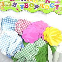 Наклейки Цветы и листочки, Цветы и листочки, 62шт., разноцвет., ЭВА, 16х14,5см, 1 Вересня