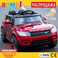 Детский Электромобиль Range Rover FL1638 мягкие EVA колеса Красный