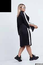 Костюм женский с юбкой, фото 3