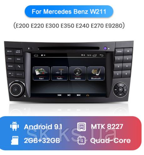 Junsun 4G Android магнитола для Mersedes Benz W211 E Class E E200 E220 E300 E350 E240 E270 E9280