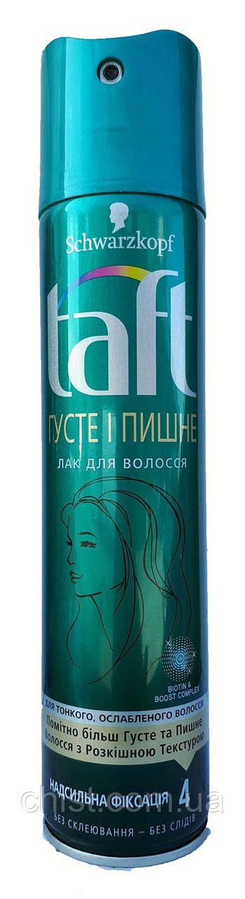 Taft лак для волос (250 мл) Густые и пышные  4