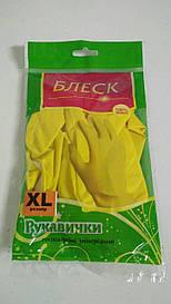 """Перчатки хозяйственные резиновые """"Блеск""""(размер ХL) (1 пач)"""