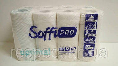 Полотенце бумажное (а8) SoffiPRO Optimal (2х слойное) (1 пач)