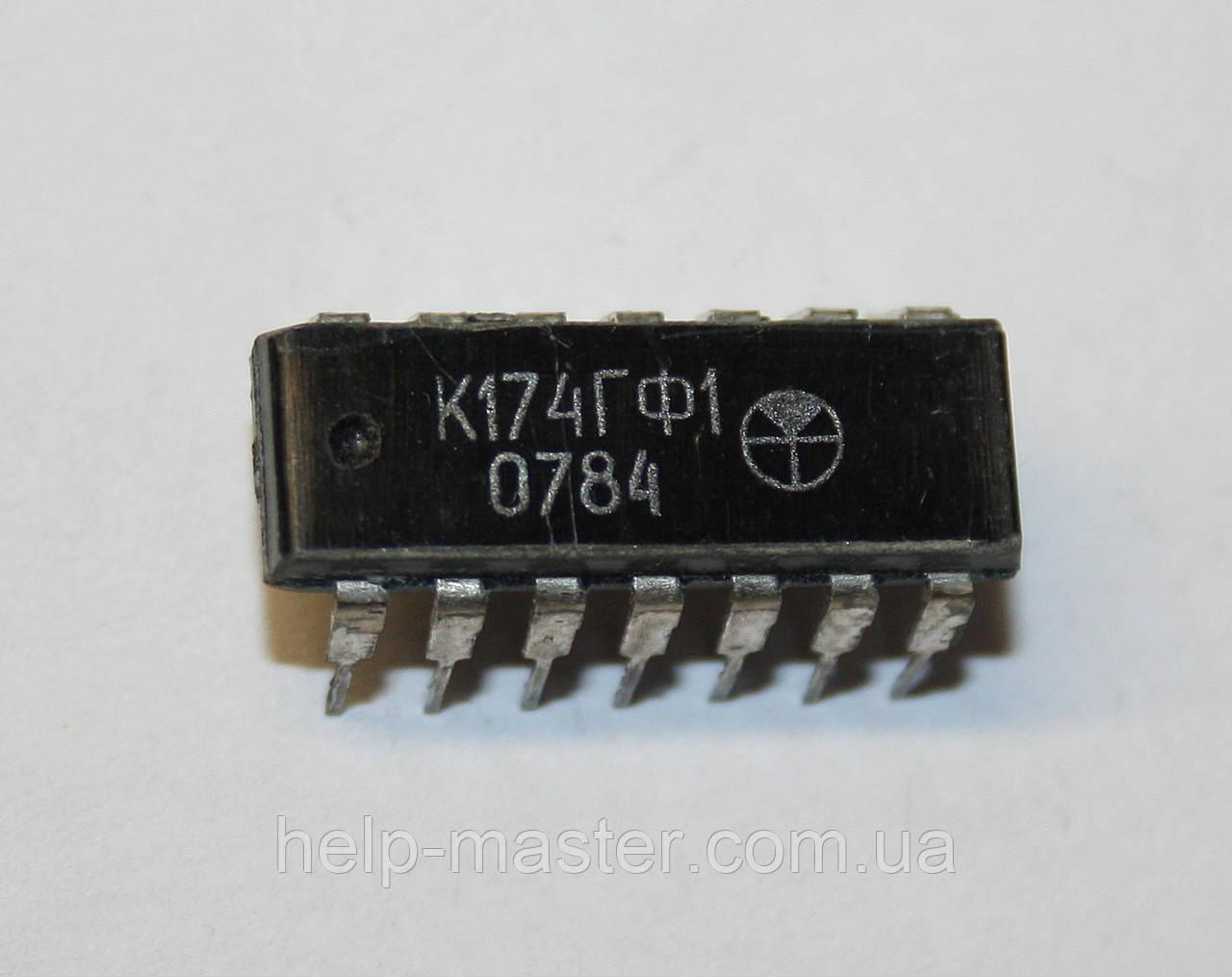 Микросхема К174ГФ1 (DIP-14)