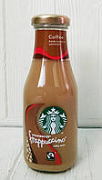 Кофейный молочный напиток Starbucks Frappuccino Coffee drink 250ml (Дания)
