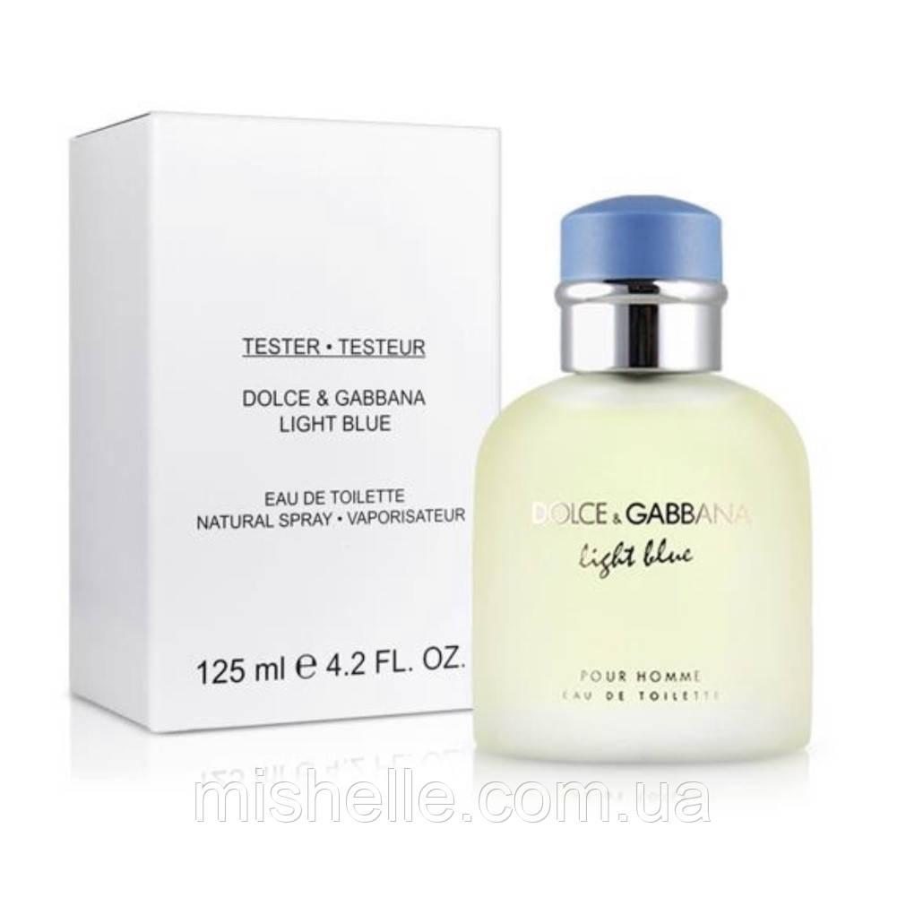 Тестер Dolce&Gabbana Light Blue Pour Homme (Дольче Габана Лайт Блю Хом) ОАЭ
