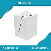 Коробка для торта 230*230*100 Белая
