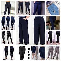 Женские брюки ,джинсы,лосины,б...