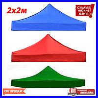 Крыша на шатер 2 х 2м