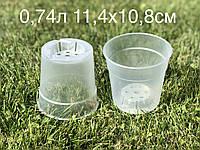 Горшки для орхидей 0,74л 11,4х10,8см TEKU MCO 12, фото 1