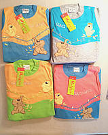 Детская пижама Matysio