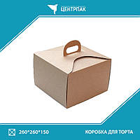 Коробка для торта 260*260*150 Бурая