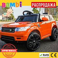 Детский Электромобиль Range Rover FL1638 мягкие EVA колеса Оранжевый
