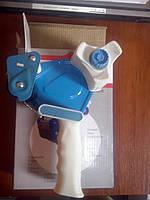 Диспенсер для скотчу з ергономічною ручкою PRC - 50 мм / Диспенсер для скотча Tape Dispenser