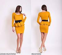 Елегантне плаття-футляр з французького трикотажу з бантом на талії Marisa