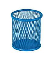 Стакан для ручек, металл, 1 отдел, круглый, голубой, сетка, Zibi