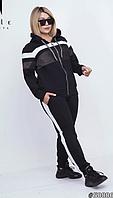 Женский спортивный костюм-двойка из турецкой двунитки в большом размере Размеры 48-50, 50-52, 52-54