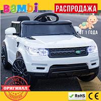 Детский Электромобиль Range Rover FL1638 мягкие EVA колеса Белый