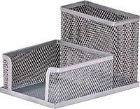 Подставка настольная (ненаполненная), 2 отделения, металл, квадратная, серебряная, сетка, Buromax