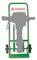 Тележка для перевозки отбойного молотка Hitachi/hikoki 93499130, фото 1