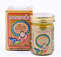 Тайский золотой бальзам-мазь с имбирём. Kongka