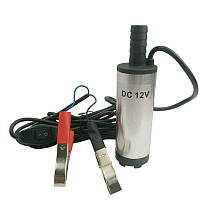 Насос для перекачки топлива (12В, диам. 51 мм, мощность 60Вт, 30 л/мин., диам. выходного отверстия 19мм)