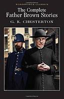 Gilbert Chesterton. The Complete Father Brown Stories / Г. Честертон. Полное собрание рассказов об отце Брауне