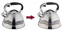 Чайник со свистком Edenberg EB-1902 3.0 л хамелеон нержавеющая сталь
