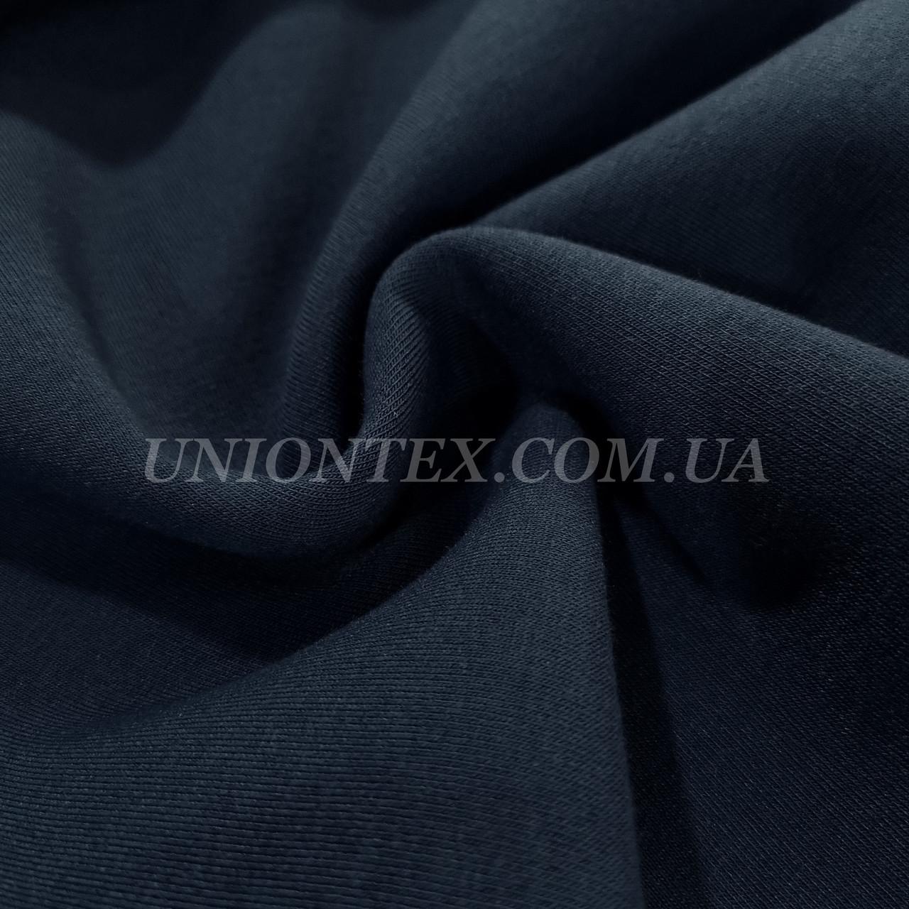 Футер трехнитка с начесом темно-синяя