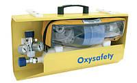 Мобильный кислородный набор Oxysafety