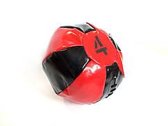 Медбол 4 кг черно-красный