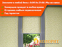 Тканевые жалюзи в Киеве (рулонные шторы, ролеты)