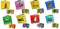 М'які розвиваючі книжечки для малюків, шуршалочки, фото 1