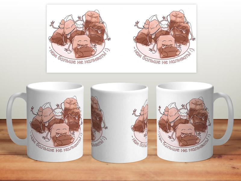 """Чашка с принтом """"Пакетики чая"""""""