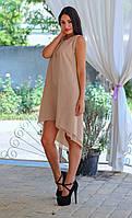 Женское платье шифоновое асимметричное, фото 1